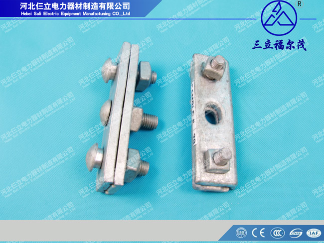Aluminium Parallel Groove Clamp
