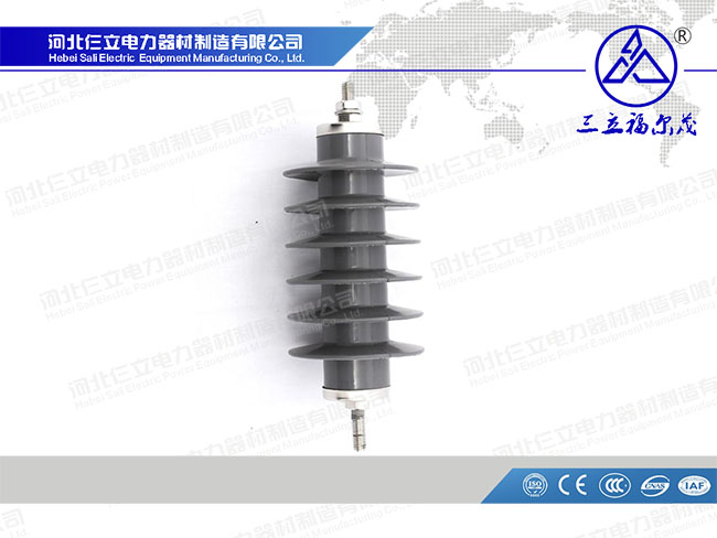 12KV Polymer Housed Arrester