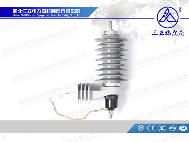 24KV Polymer Housed Arrester