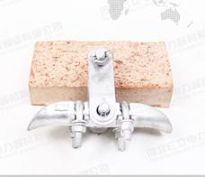 What Are The Characteristics Of The Suspension Clamp?